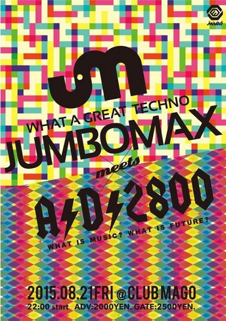 JUMBOMAX_150821