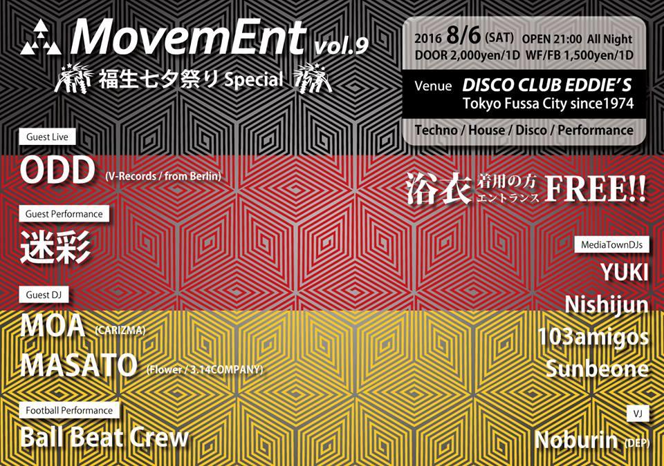 160806_movement
